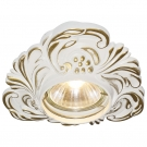 Arte Lamp A5285PL-1SG Встраиваемый светильник неповоротный OCCHIO 1x50W GU10 / G5,3 матовое золото