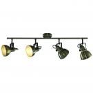 Arte Lamp A5215PL-4AB Подсветка  MARTIN 4x40W E14 античная бронза