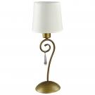 Arte Lamp A9239LT-1BR Настольная лампа  CAROLINA 1x40W E27 коричневый
