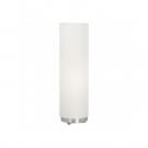 Eglo 82806 Настольная лампа TUBE 1x60W Е27 хром