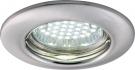 A1203PL-1SS Встраиваемый светильник PRAKTISCH 1x50W, 1xGU10 Arte Lamp