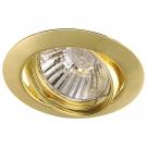 Arte Lamp A2105PL-3GO Встраиваемый светильник поворотный BASIC 3x50W GU10 золото
