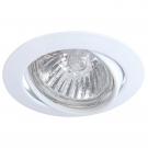 Arte Lamp A2105PL-3WH Встраиваемый светильник поворотный BASIC 3x50W GU10 белый