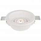 Arte Lamp A9215PL-1WH Встраиваемый светильник неповоротный INVISIBLE 1x35W GU10 белый