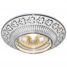 Arte Lamp A5280PL-1WA Встраиваемый светильник неповоротный OCCHIO 1x50W GU10 / G5,3 античный белый