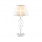 CITILUX CL427810 Настольная лампа РОВЕНА 1x75W E27 белый