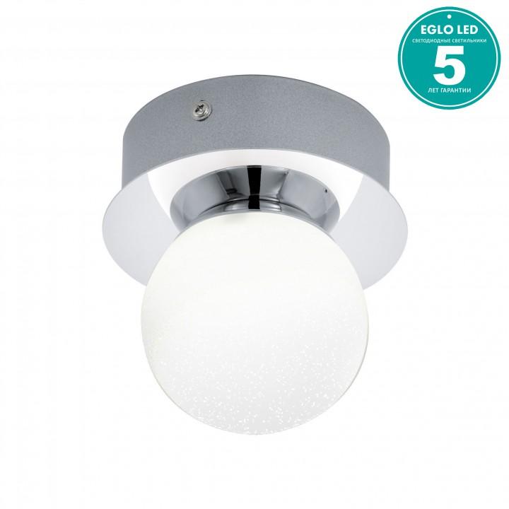 Eglo 94626 Настенно-потолочный светильник MOSIANO 1x3,3W LED хром/белый