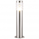 Arte Lamp A8381PA-1SS Уличный светильник столб PORTICO 1x20W E27 матовое серебро / белый