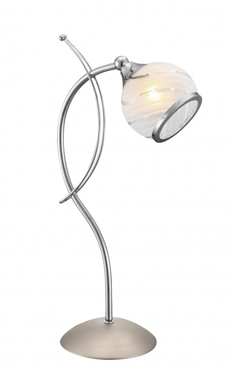 Globo 56568-1T Настольная лампа AILA 1x33 G9W никель
