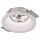 Arte Lamp A9270PL-1WH Встраиваемый светильник неповоротный INVISIBLE 1x50W G53 белый
