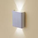 CITILUX CL704401 Настенный светильник ДЕКАРТ 2x3W LED Алюминий