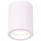Arte Lamp A9260PL-1WH Накладной светильник TUBO 1x35W GU10 белый