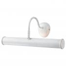 Arte Lamp A5023AP-2WG Светильник для картин  PICTURE LIGHTS 2x40W E14 бело-золотой