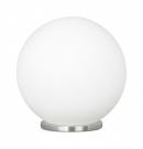 Eglo 85264 настольная лампа  RONDO 1x60W серебряный IP20