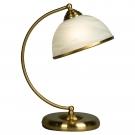 CITILUX CL403813 Настольная лампа ЛУГАНО 1x75W E27 золото