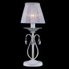 Citilux CL410812 Настольная лампа Джесси 1x60W E14 Белый
