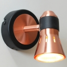 CITILUX CL503512 Подсветка ТЕХНО 1x50W GU10 Медь, черный/Медь, черный
