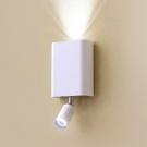 CITILUX CL704410 Настенный светильник ДЕКАРТ 2x3W LED Белый