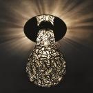 Arte Lamp A8706PL-1CC Встраиваемый светильник неповоротный COOL ICE 1x50W G9 хром