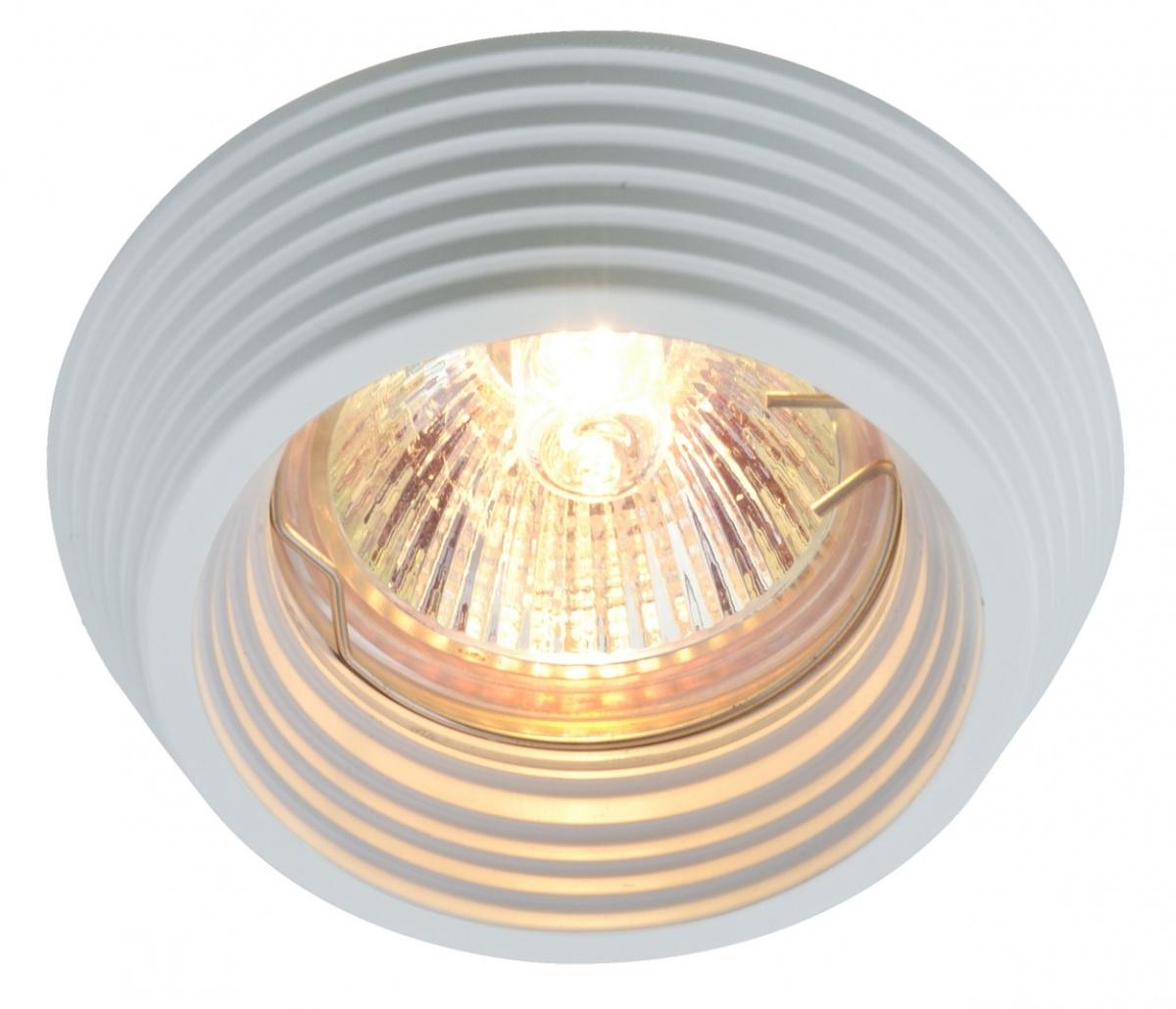 A1058PL-1WH Встраиваемый светильник CROMO 1x50W, 1xGU10; 1xG5,3 Arte Lamp