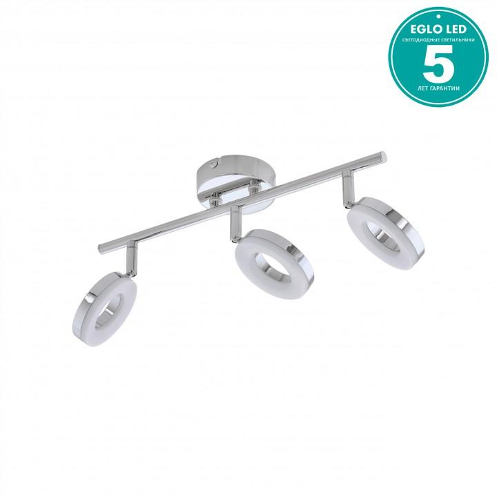 Eglo 94758 Настенно-потолочный светильник GONARO 3x3,8W LED хром/белый