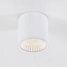 CITILUX CL558070 Накладной светильник СТАМП 1x7W LED белый