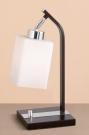 CITILUX CL123811 Настольная лампа МАРКУС 1x75W E27 венге/хром