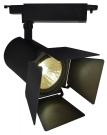 A6730PL-1BK Светильник для трековой системы TRACK LIGHTS 1x30W, 1xLED Arte Lamp