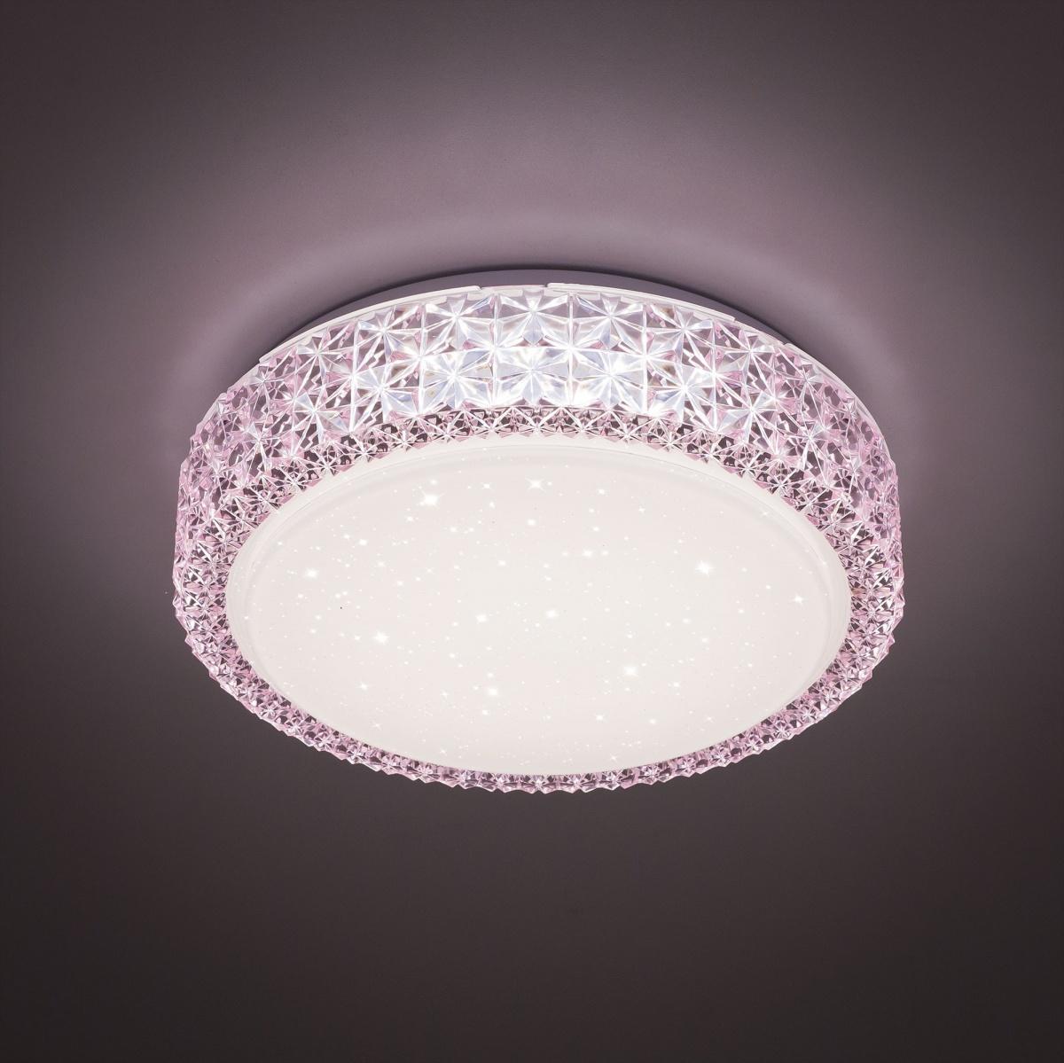 CITILUX CL705014 Потолочный светильник КРИСТАЛИНО 18x1W LED 3000K розовый