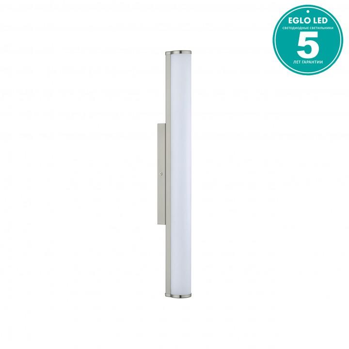 Eglo 94716 Настенно-потолочный светильник CALNOVA 1x16W LED никель матовый/белый