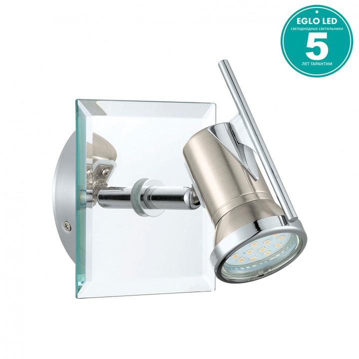 Eglo 31265 Подсветка TAMARA 1 1x2,5W GU10 LED никель матовый, хром
