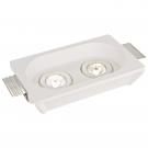 Arte Lamp A9215PL-2WH Встраиваемый светильник неповоротный INVISIBLE 2x35W GU10 белый