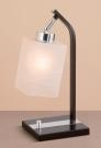 CITILUX CL127811 Настольная лампа ОСКАР 1x75W E27 венге/хром