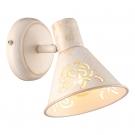 Arte Lamp A5218AP-1WG Подсветка CONO 1x40W E14 бело-золотой / бело-золотой