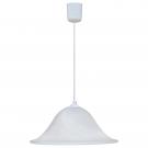 Arte Lamp A6430SP-1WH Подвес  CUCINA 1x60W E27 белый