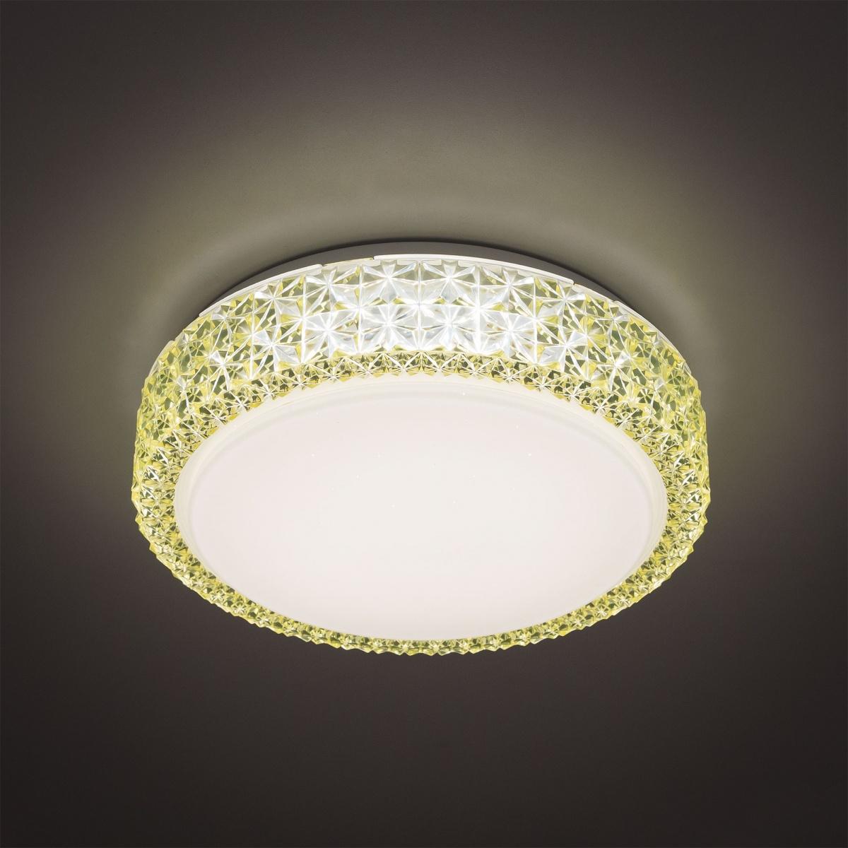 CITILUX CL705012 Потолочный светильник КРИСТАЛИНО 18x1W LED 3000K желтый