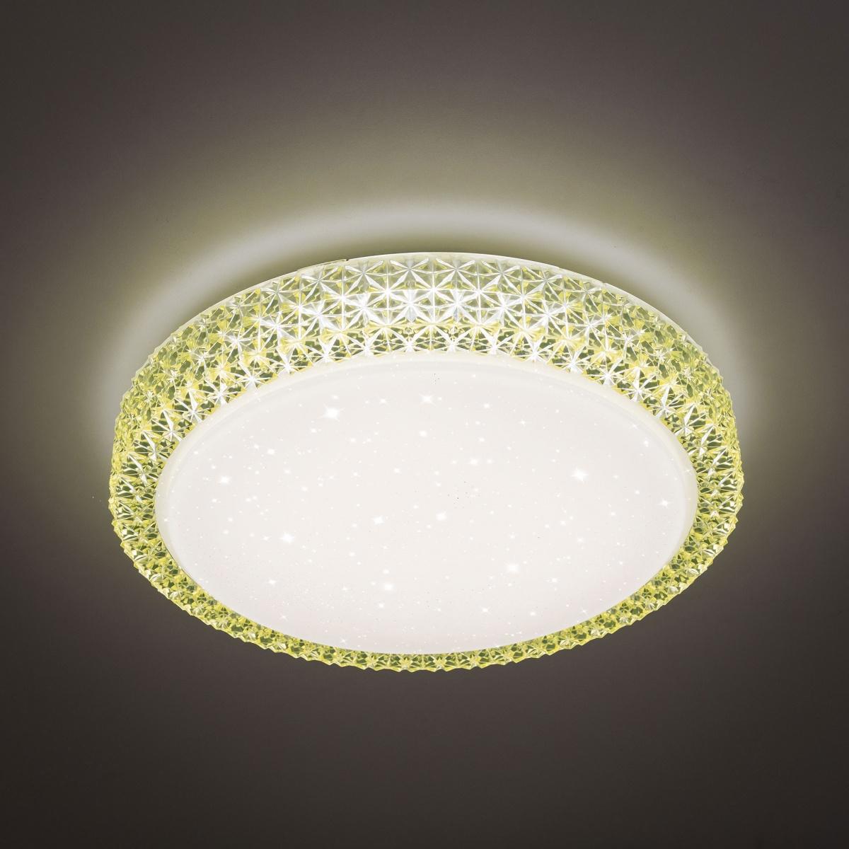 CITILUX CL705022 Потолочный светильник КРИСТАЛИНО 30x1W LED 3000K желтый