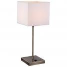 Arte Lamp A9247LT-1AB Настольная лампа  CUBES 1x40W E27 античная бронза