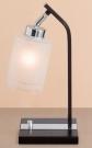 CITILUX CL156811 Настольная лампа ФОРТУНА 1x75W E27 венге/хром