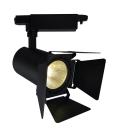 A6720PL-1BK Светильник для трековой системы TRACK LIGHTS 1x20W, 1xLED Arte Lamp